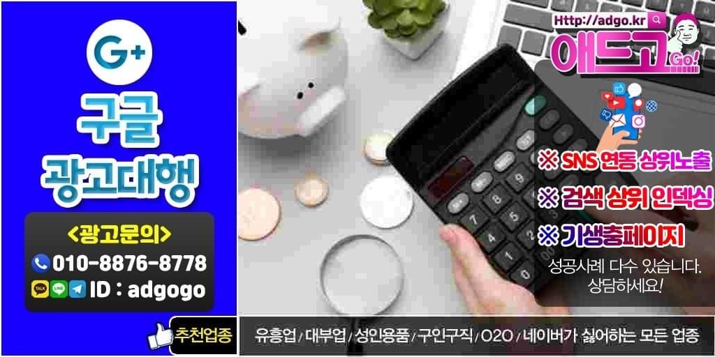 헬스용품광고대행사온라인마케팅